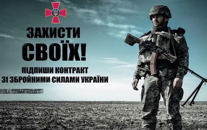 Новый призыв вармию вУкраинском государстве: стали известны сроки
