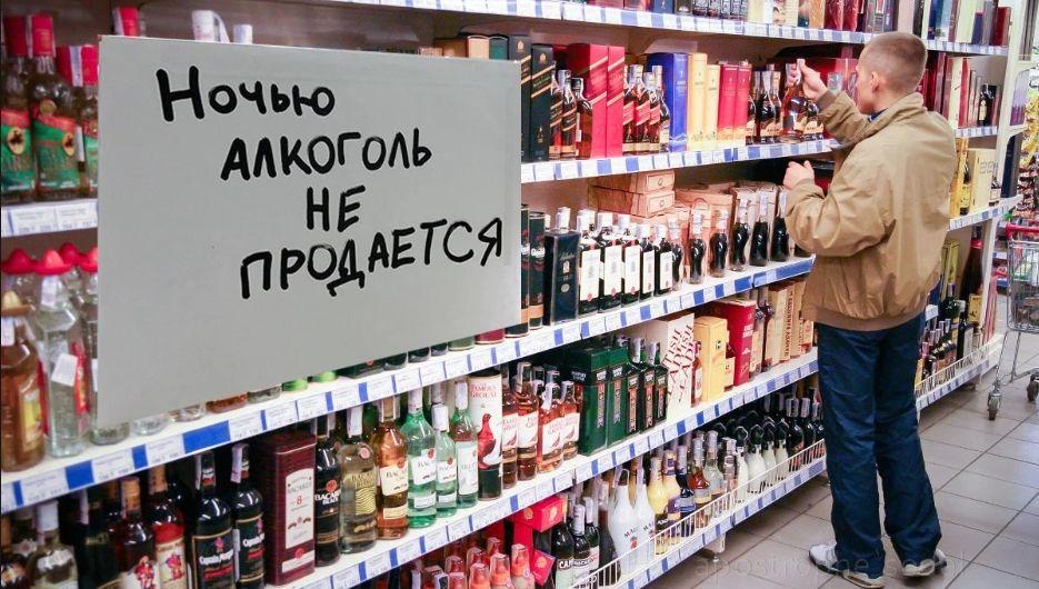 Володимир Чепурний наполягає на забороні продажу алкоголю в нічний час