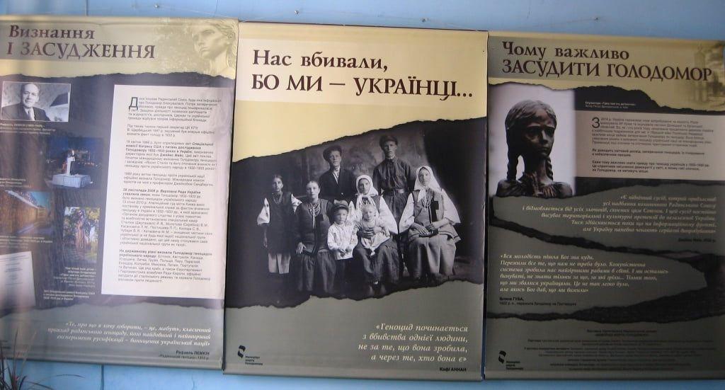 У музеї історії Бердянська відкрилася виставка «Чому важливо засудити Голодомор»