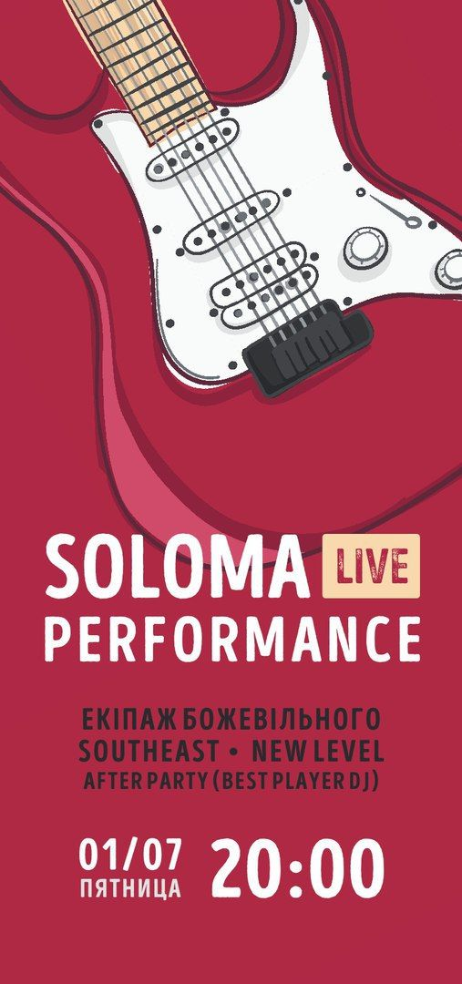 SOLOMA LIVE PERFORMANCE