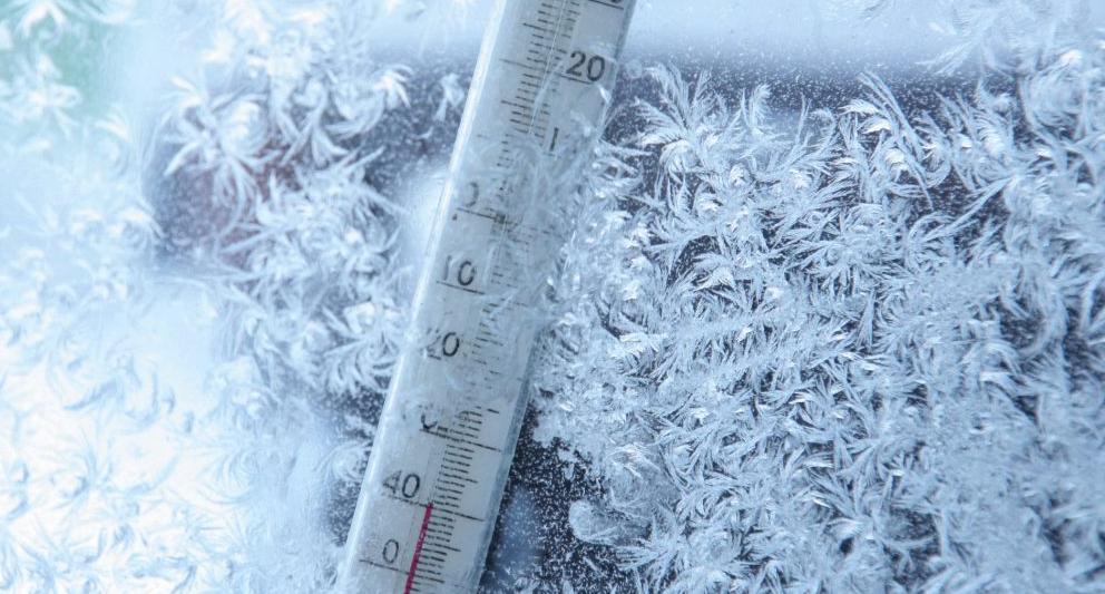 Погода на вихідні: по всій Україні вдарять морози