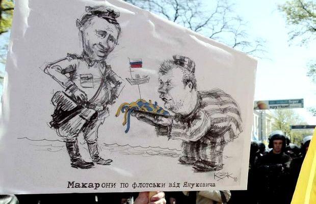 СБУ проверит на госизмену голосовавших в 2010-м за «Харьковские соглашения». Валерия Баранова тоже?
