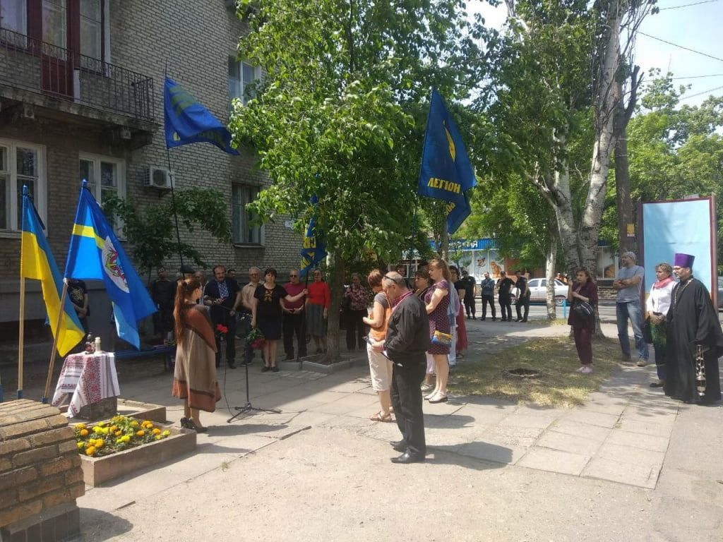 В Бердянську вшанували пам'ять жертв політичних репресій