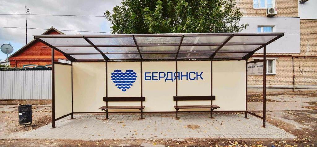 В Бердянске заменили четыре старые остановки