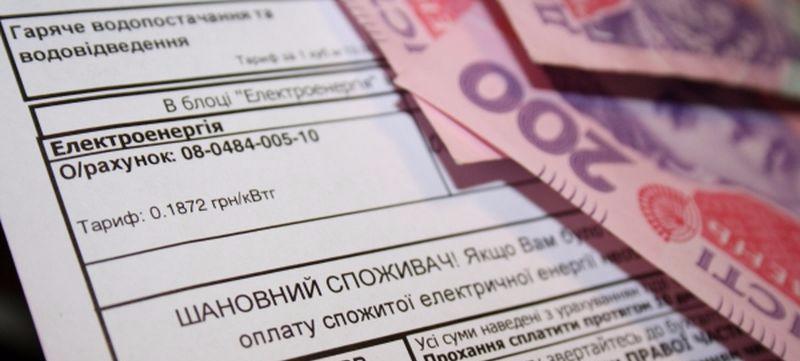 Монетизація субсідій: Отримайте від держави грошову винагороду