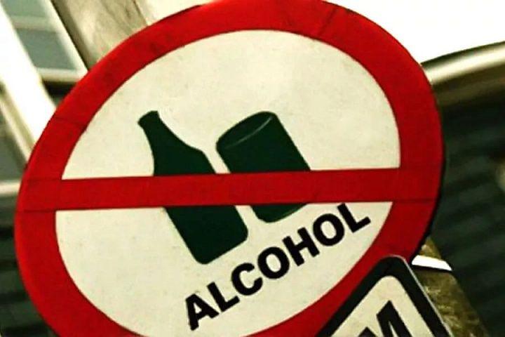 Депутатів «корпорації» розколола заборона продажу алкоголю