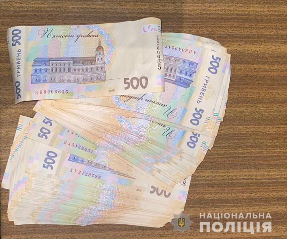 В Бердянську оперативники викрили двох шахраїв, які працювали за відомою схемою - «Ваш родич потрапив у ДТП»