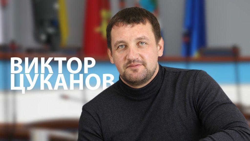 Чепурной – не лучший мэр Бердянска, «разрыв» с Пономаревым и то самое видео. Виктор Цуканов на Brd24
