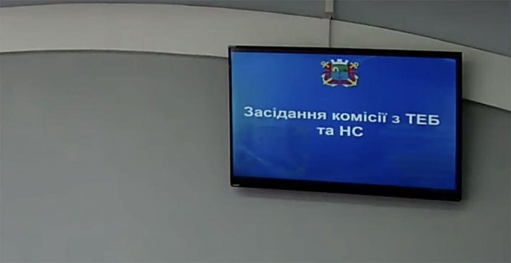 Наживо засідання ТЕБтаНС в Берднську