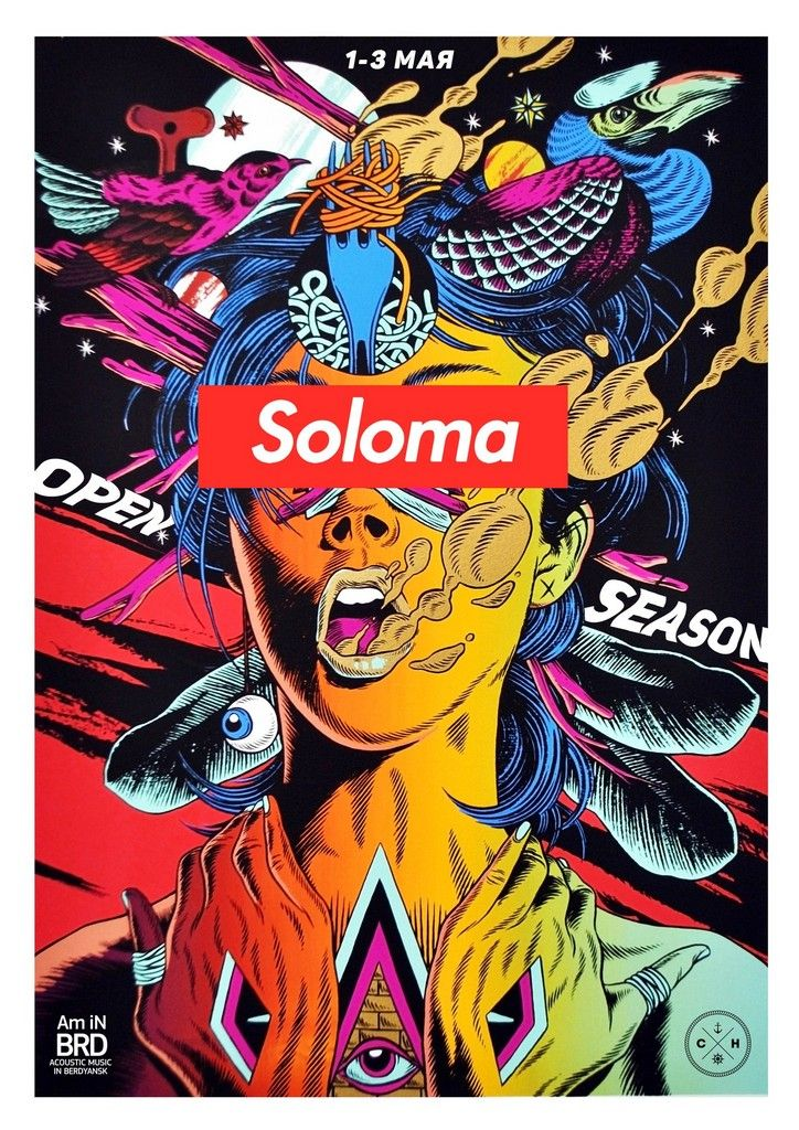 SOLOMA OPEN SEASON