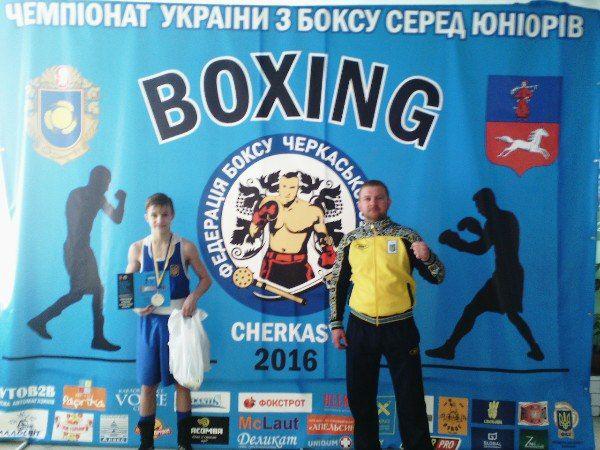 Константин Мульченко завоевал серебро чемпионата Украины по боксу среди юниоров