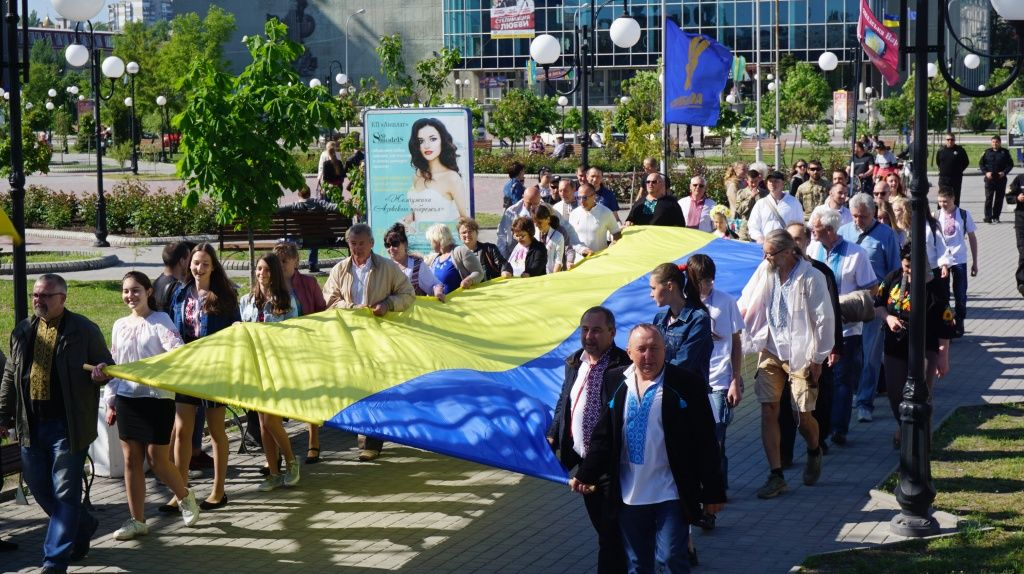 В Бердянську відзначили День вишиванки