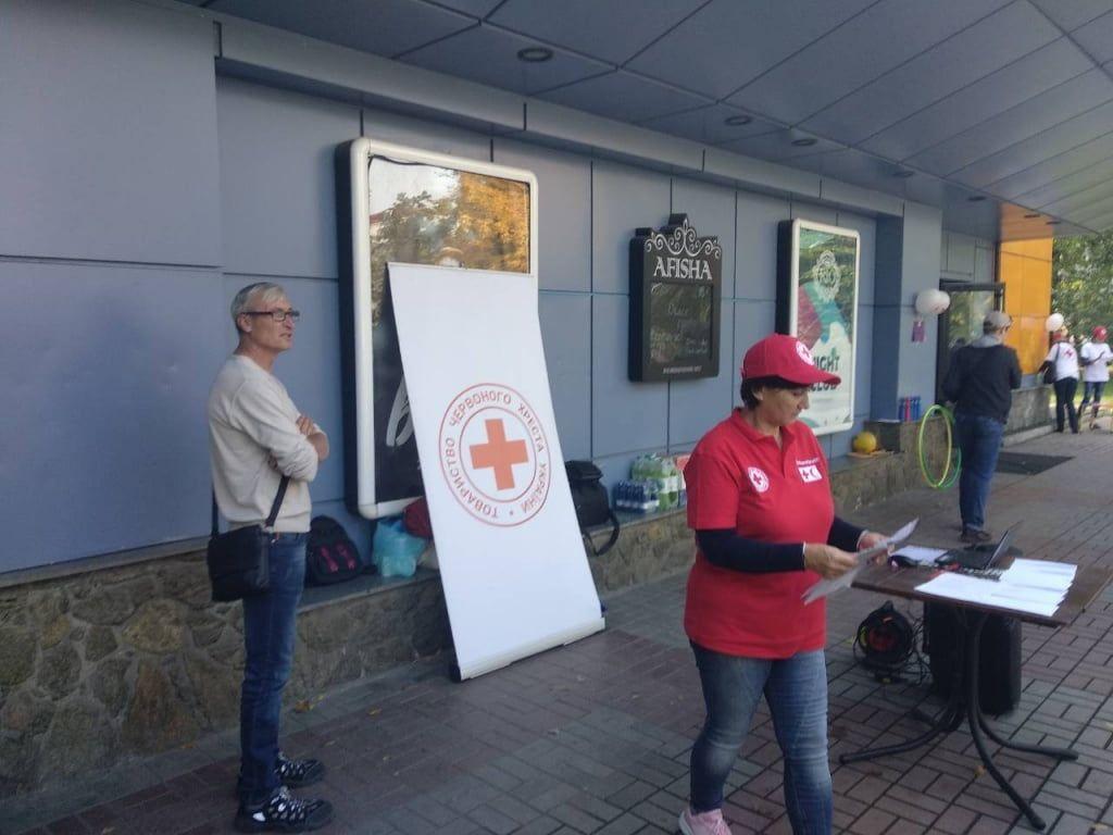 Молодіжний квест від міської організації Червоного хреста