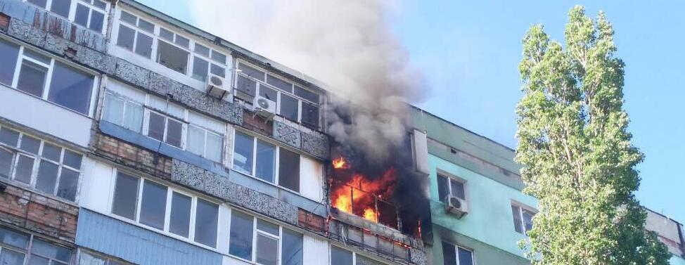В Бердянську рятувальники ліквідували пожежу у дев'ятиповерховому будинку