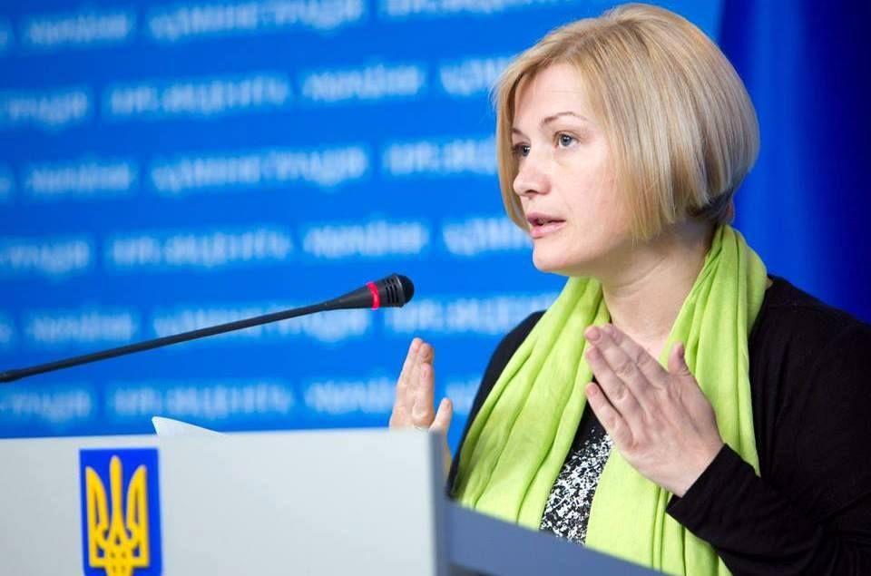 ЕСбесстыдно тормозит предоставление Украине безвизового режима,— Геращенко