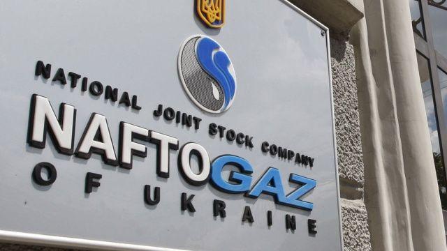 За9 месяцев нынешнего года «Нафтогаз» стал прибыльнее на200 млн грн