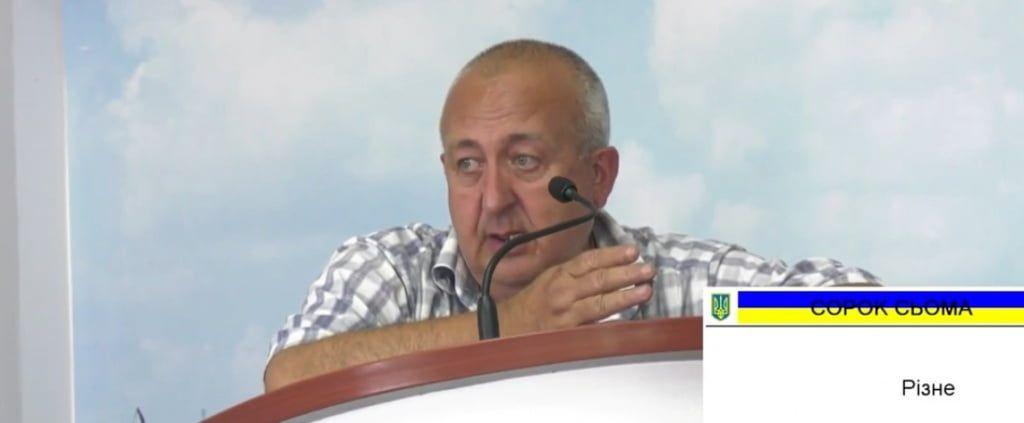 Активіст В. Белтадзе: «Набридло! Наступного року ми не дозволимо виставити жодного МАФу»