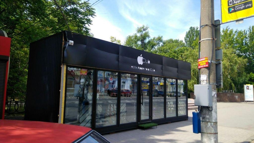 Новий МАФ на вході в парк Шмідта — законний