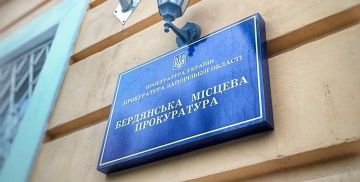 Прокуратурою за 5 місяців виявлено 19 правопорушень пов'язаних з корупцією