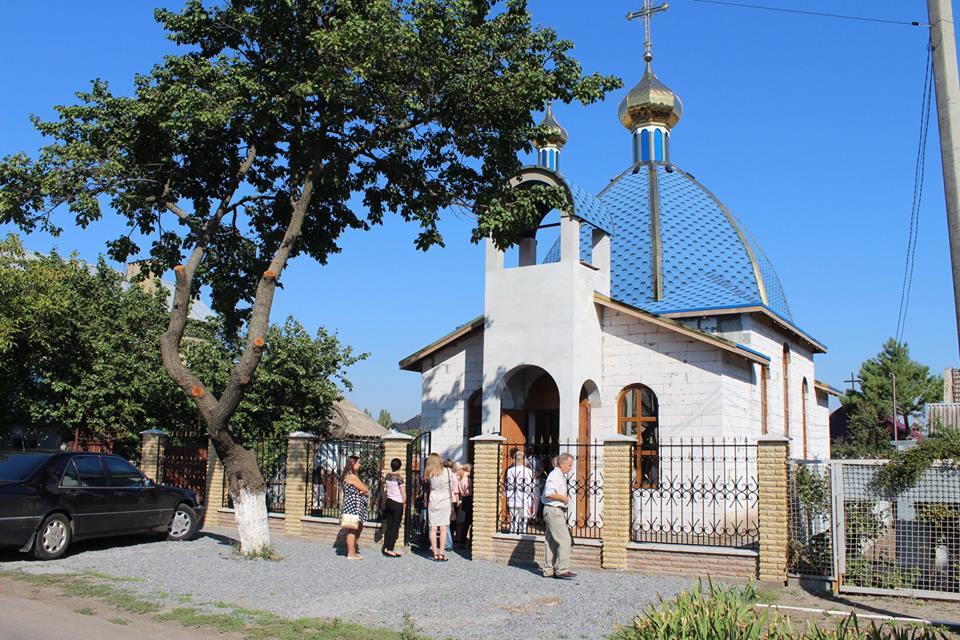У Бердянську відкрито храм Української Греко-Католицької Церкви