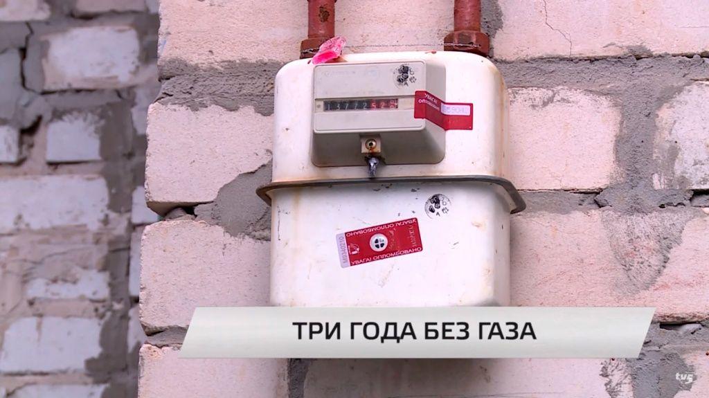 В Бердянске семья пенсионеров третий год живет без отопления