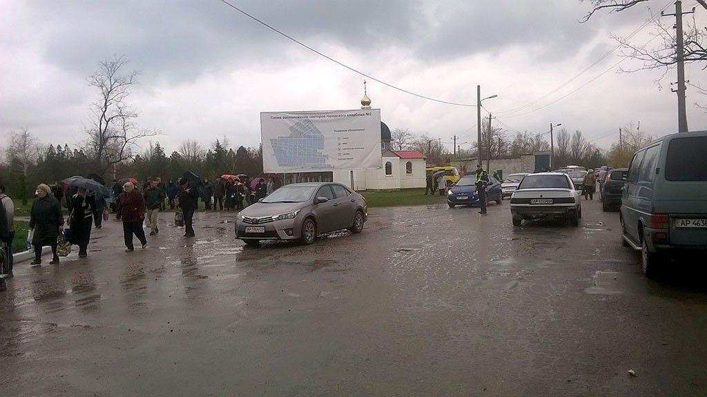 Поминальные дни в Бердянске прошли не без происшествий
