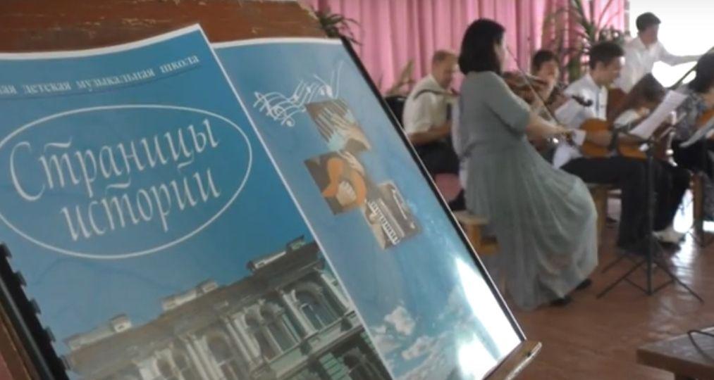 Презентація видання про дитячу музичну школу
