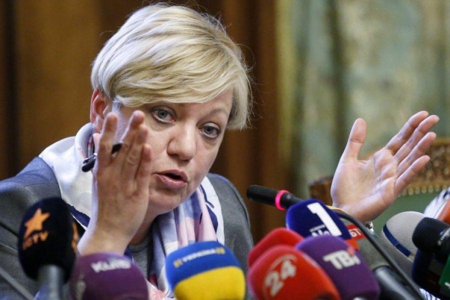 Гонтарева сообщила опризнании ПриватБанка неплатежеспособным