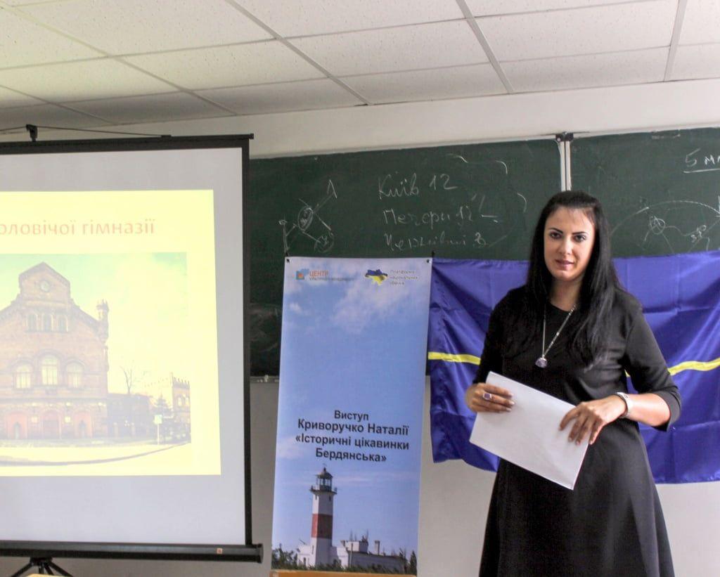 В Международный день туризма Бердянск представляли в Ужгороде