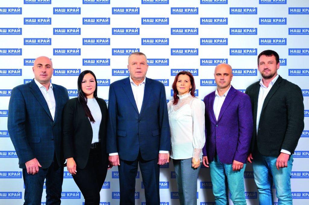 Владимир Чепурной призывает бердянцев поддержать кандидатуру Александра Свидло на выборах городского головы