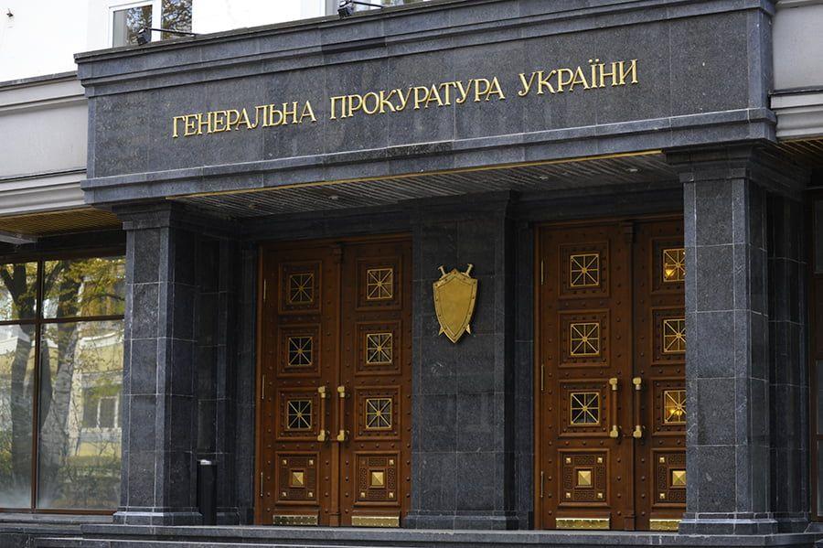 Яценюк, Москаль иКличко пренебрегают допросы— прокуратура