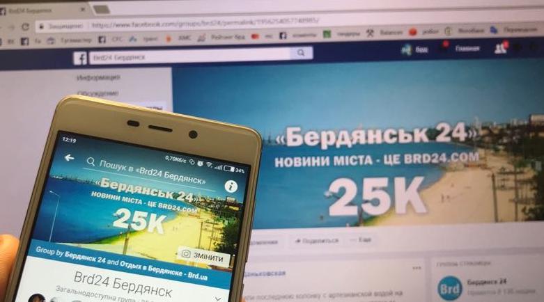 Владимир Чепурной своим заместителям: «Не читаете facebook? Плохо…»