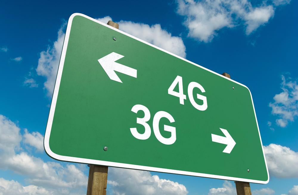Вгосударстве Украина  назначили дату первого тендера на4G Интернет