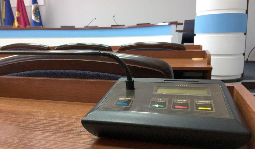 Двадцять четверта (позачергова) сесія міської ради VIІ скликання