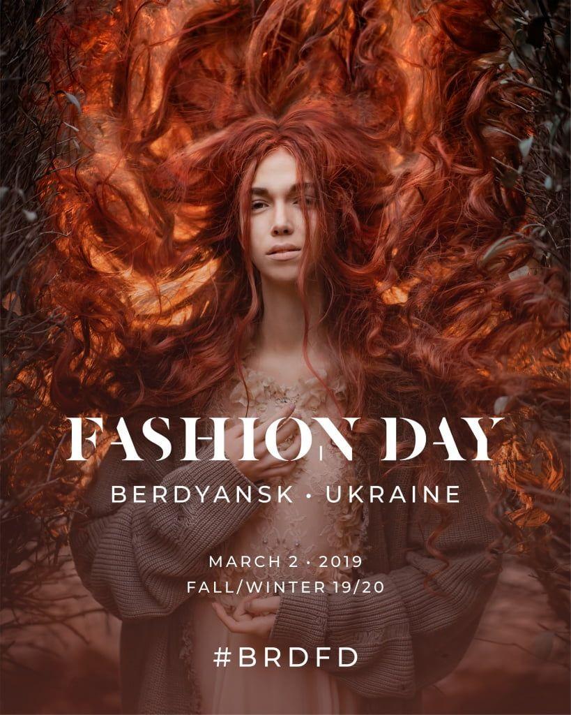 В начале марта в Бердянске пройдет Berdyansk Fashion Day