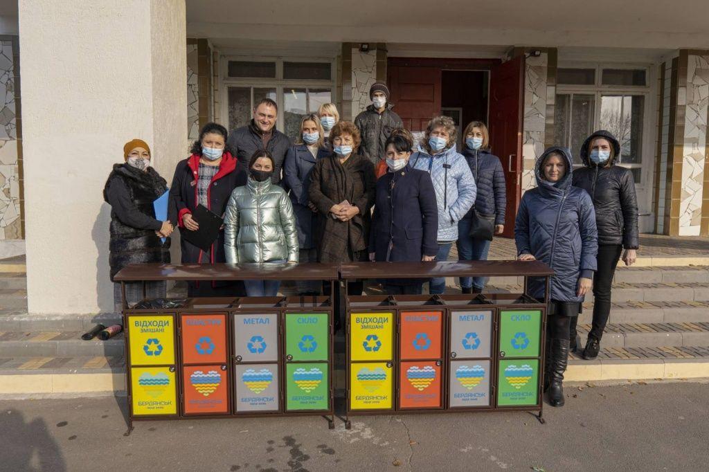 Бердянские школьники теперь будут сортировать мусор