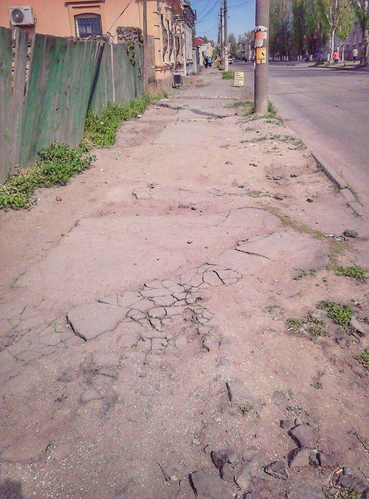 В Бердянске тротуар по улице Свободы отремонтируют в первую очередь