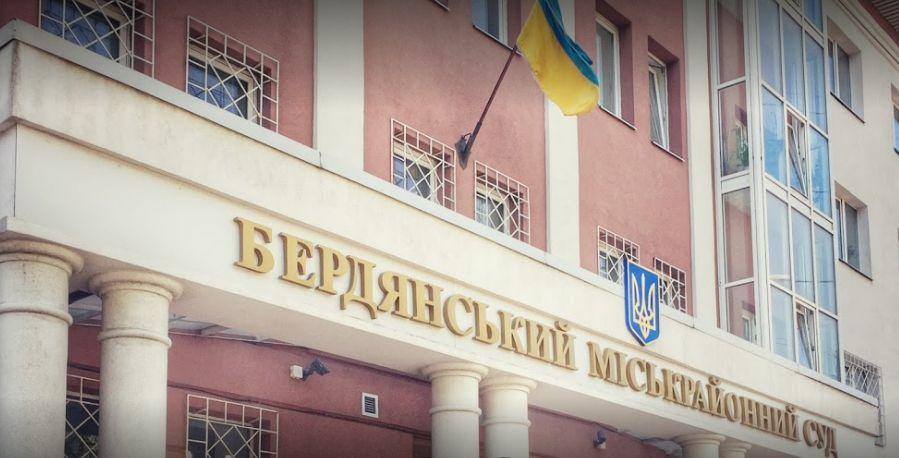 Прокуратура области не изменит позицию в деле Цуканова