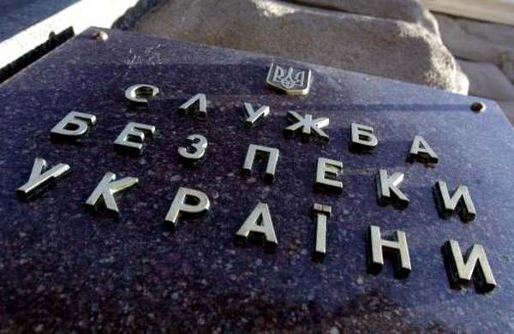 СБУ назвала вирус, которыйРФ использовала для атаки нафинансовую систему государства Украины
