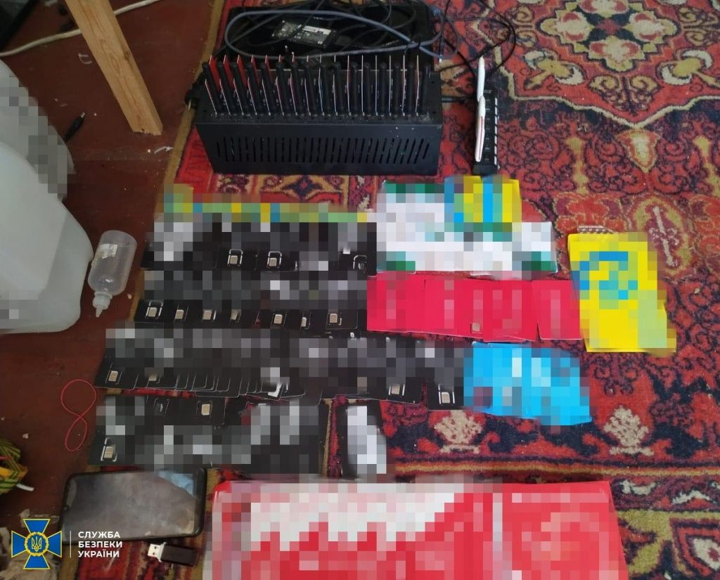 В Бердянську СБУ блокувала роботу ботоферми, керованої з РФ