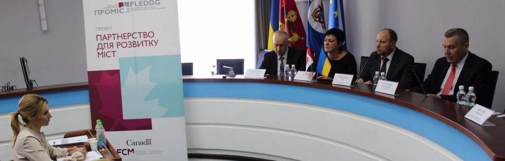 Робоча комісія визначила найближчі завдання з розробки Стратегії розвитку м.Бердянськ