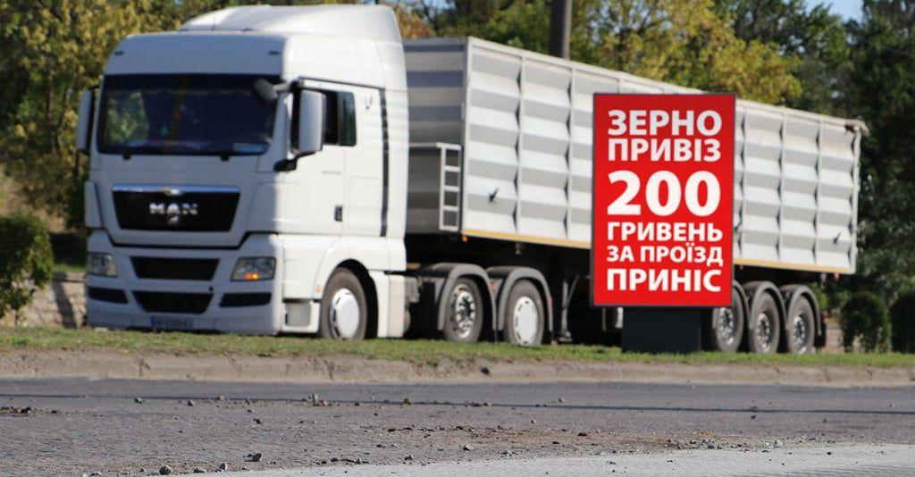 200 грн/день з одного зерновозу. Стартап від депутатів для поповнення бюджету