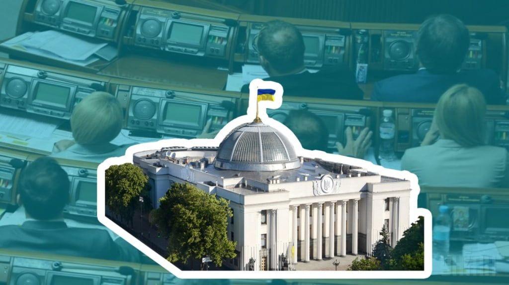 Новий склад ЦВК, прослушка нардепів, незаконе збагачення та година запитань до уряду: онлайн-трансляція засідання Ради