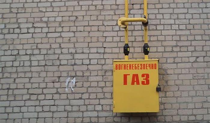 В Бердянську залишилось всього 8 будинків без лічильників газу