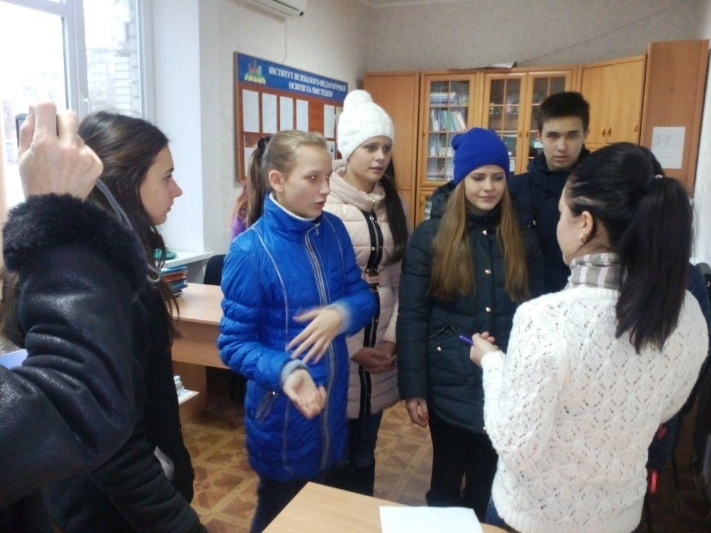 Профорієнтаційний квест «PROFILAND» у Бердянську