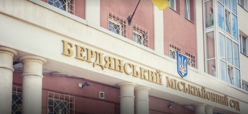 До Бердянського суду направлено справу за ухилення від військової служби