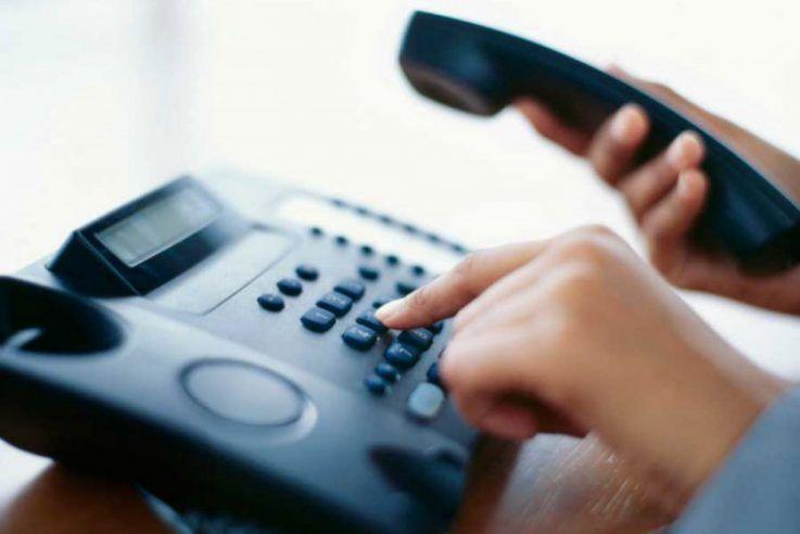 «Пряма» телефонна лінія стосовно пенсійного законодавства