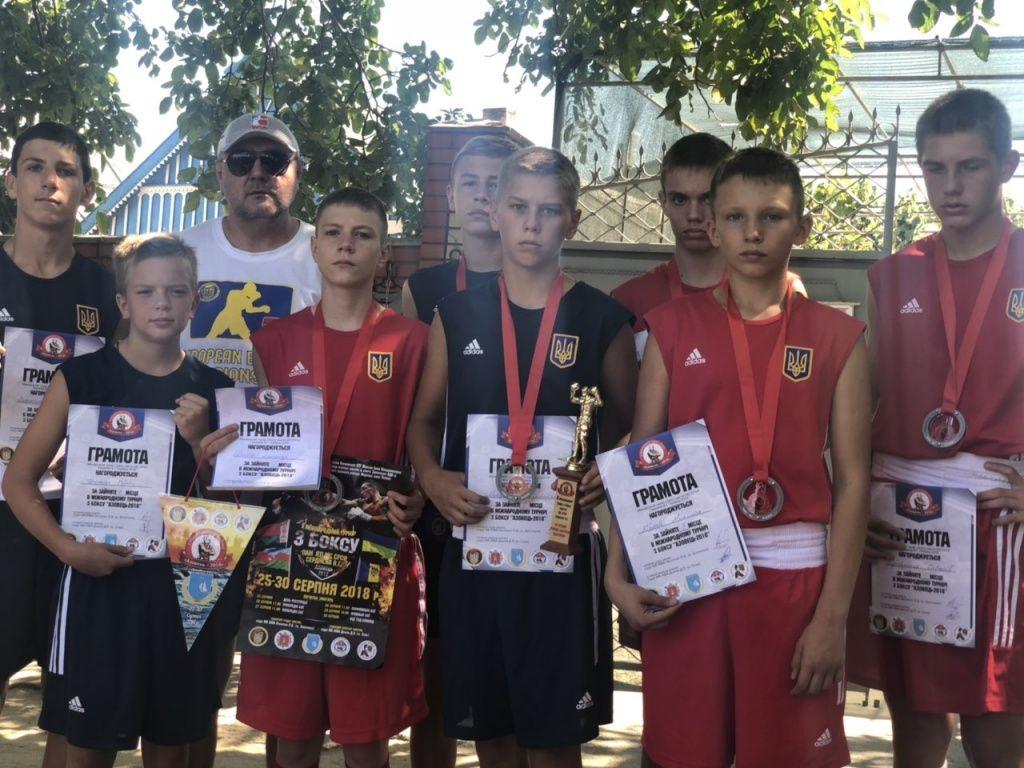 Бердянские боксеры завоевали 8 медалей на международном турнире в Кирилловке