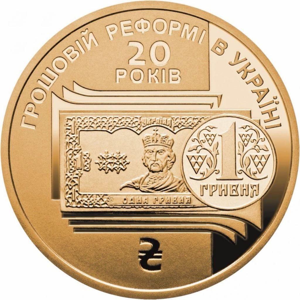 Нацбанк вводит воборот памятную монету