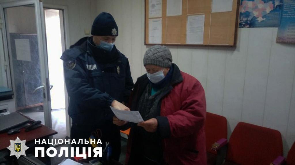 Шахраї обдурили бабусю на 50 тисяч гривень